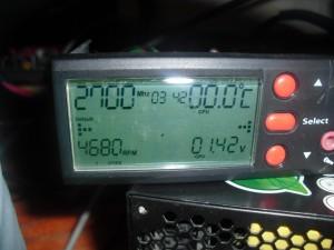 uGuru mutatja, a CPU hőmérsékletét, hogy 0 Celsius