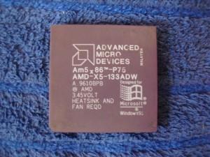 AMD 5X86 CPU akár 200MHz-en