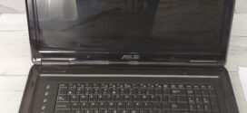 Asus N90S: A félkarú óriás